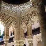 Alhambra, Granada, Andalucia, Spain. Author and Copyright Liliana Ramerini