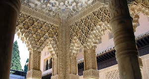 Alhambra, Granada, Andalucia, Spain. Author and Copyright Liliana Ramerini
