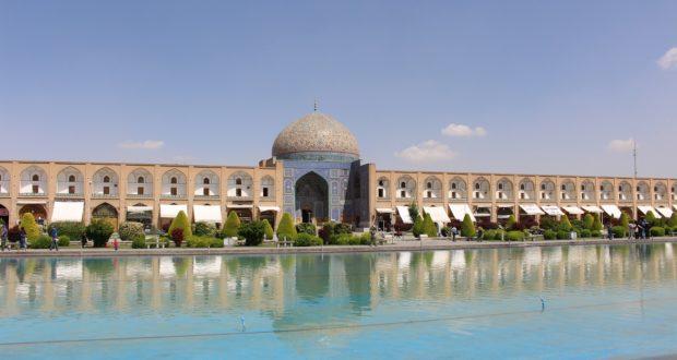 Sheikh Lotfollah Mosque Naqsh-e Jahan Square, Esfahan, Iran. Author and Copyright Marco Ramerini
