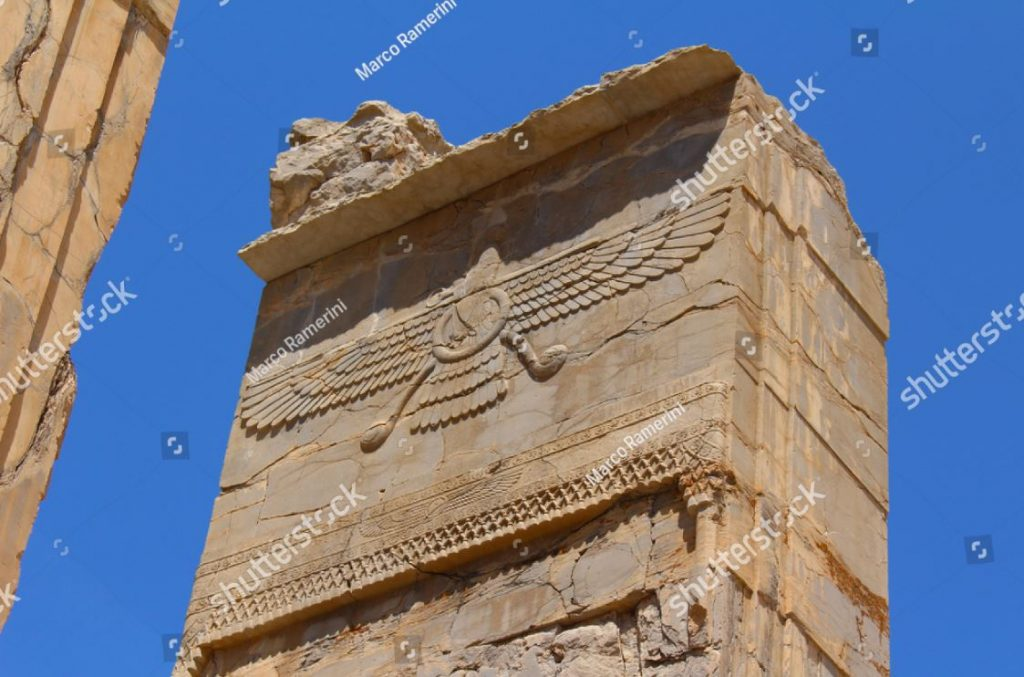 Persepolis, Iran. Symbol of Zoroastrianism. Ruins of the ceremonial capital of the Persian Empire (Achaemenid Empire). Author and copyright Marco Ramerini