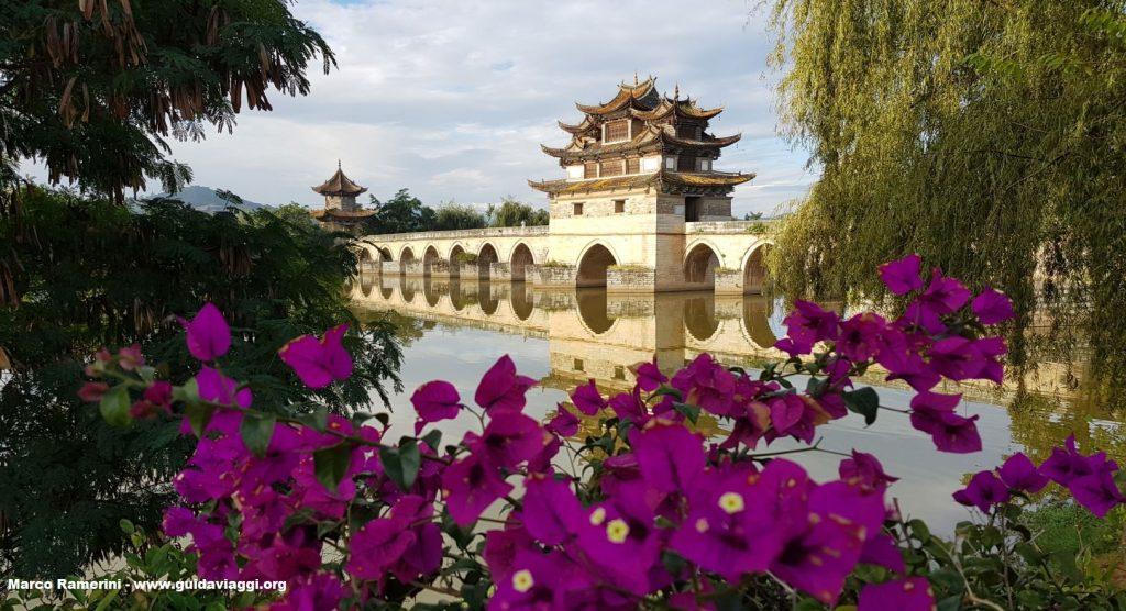 Double-Dragon Bridge (Shuanglong Bridge), Jianshui, Yunnan, China. Author and Copyright Marco Ramerini