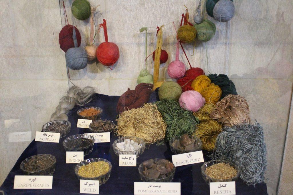Colors and fabrics, Carpet Museum of Iran, Tehran, Iran. Author and Copyright Marco Ramerini