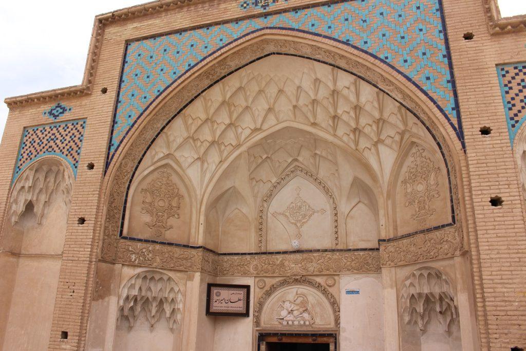 Facade of Sultan Amir Ahmad Bathhouse, Kashan, Iran. Author and Copyright Marco Ramerini