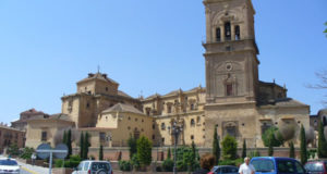 Guadix Cathedral, Andalusia, Spain. Author and Copyright Liliana Ramerini.