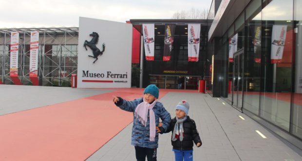Ferrari Museum, Maranello. Author and Copyright Marco Ramerini